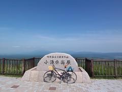 Mt. Mokotoyama