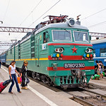 Kazakhstan Temir Joli (