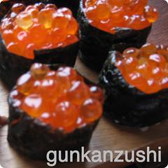 Gunkanzushi