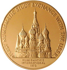 Bronze Franklin Mint First Numismatic Study Exchange with the USSR 1973 - by kevindooley