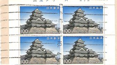Matsumoto castle stamp (sftrajan) Tags: 2005 castle japan stamp matsumoto postage nihon philately   honshu nikonem postagestamps feudalism  japanalps matsumotocastle crowcastle  japanesecastles  matsumotoj philatelie