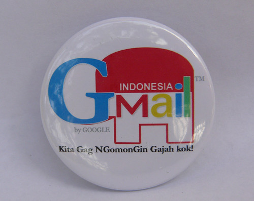 PIN ID-GMail