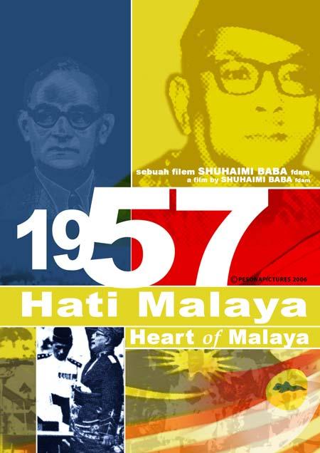 hati malaya poster
