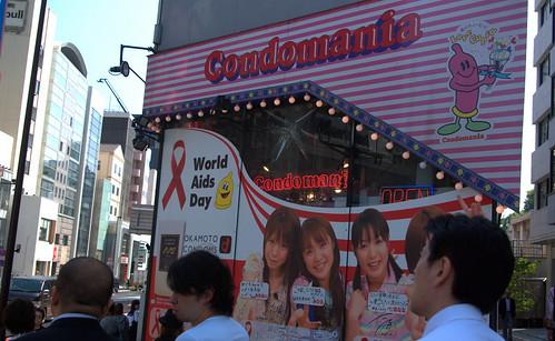 2010-05-17 Harajuku (5)