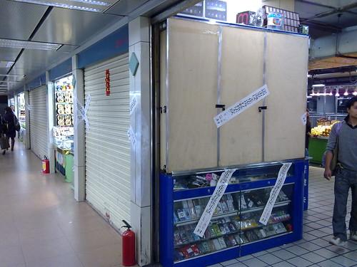羅湖の違法商品販売店 摘発後