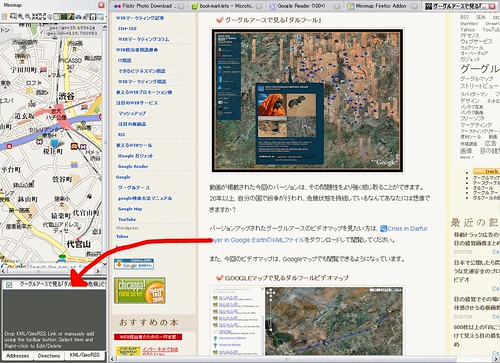 "Firefox Sidebar Addon ""Minimap"" Tutorial"