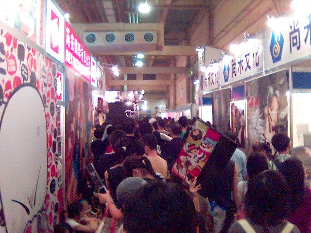 擁擠的漫博展場