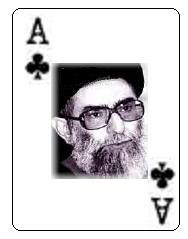 judgment about big criminal coming soon (high_court) Tags: sex democracy iran islam  democrat   zan irani seks   emam rahbar     azad khamenei    khomeini zendan sepah    eadam  entezami dokhtar      eslami ezdevaj mollah eslam   akhond  pasdar      sigheh   jslami     mullahh