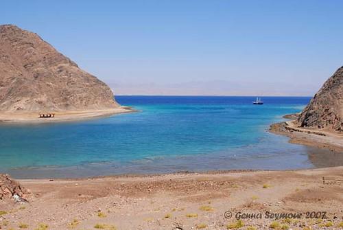 Basata beach