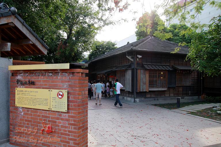 雲林故事館|屋敷|說書者