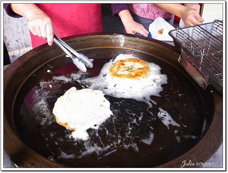 阿婆蔥油餅 (5)