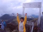 三嶺より西熊山方面を望む(小4、9歳)