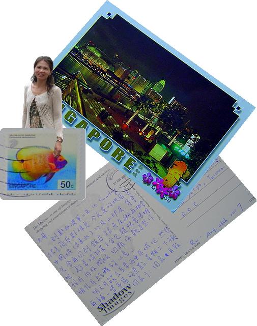 Ruth寄明信片給無限台南