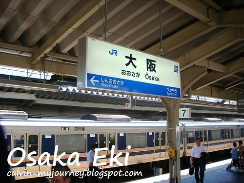Osaka Eki