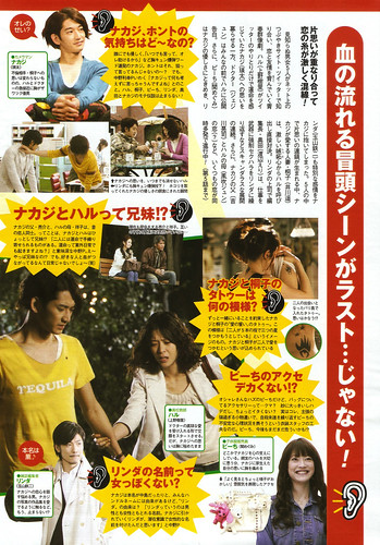 The Thelevision (2010 no.19) P.18