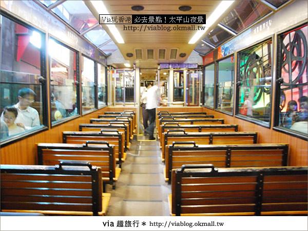 【香港自由行】必推!內有百萬夜景~香港太平山夜景13
