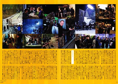 Cut (2010/11) P.58-59