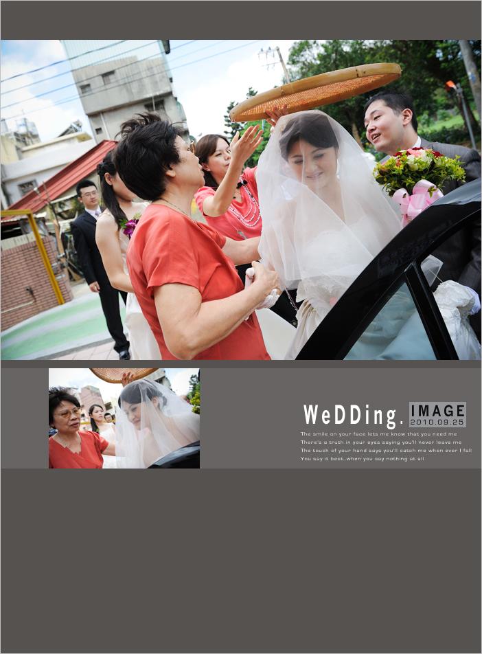 20100925book20