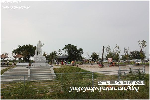盬神白沙灘公園990926_I5197