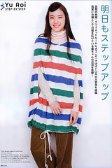 蒼井優 (Aoi Yu (fan page)) Tags: yu yuu aoi 蒼井優