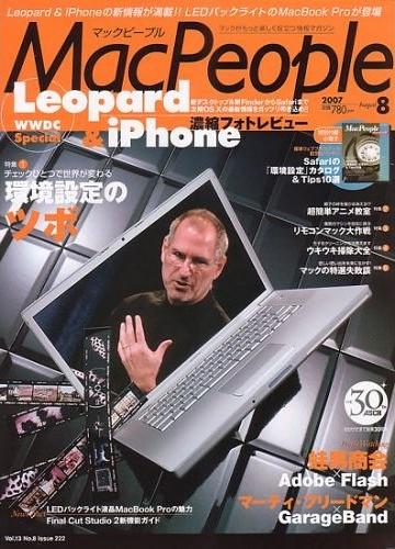 MacPeople0708