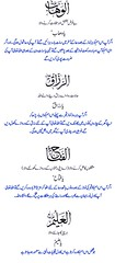 Hidden Benifit (Daily Rafaqat) Tags: club daily press tasneem sagar rizwan sargodha fedral quraishi rafaqat manister bhalwal sadidi