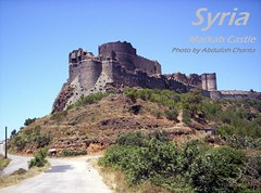 Markab Castle
