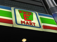 Look, it's the Kwik-E-Mart!