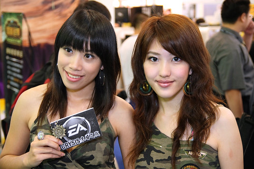 Intel Asian Show Girls