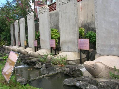 台南遊-赤崁樓石碑