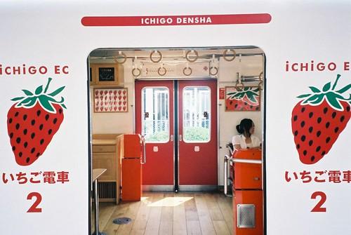 ichigo densha