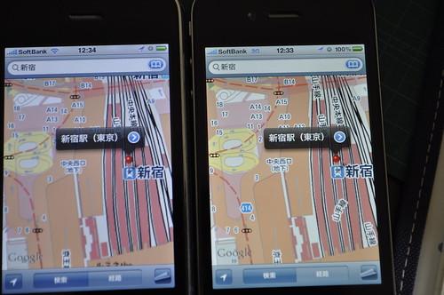 iphone4 解像度比較