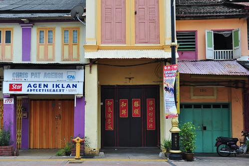 Kampong Cina, Terengganu
