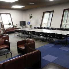 Inter-University Seminar House 18
