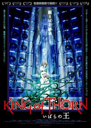 100111 - 改編自漫畫家「岩原裕二」代表作的同名劇場版『古城荊棘王 KING of THORN』公布主角聲優名單、預定於5/1首映!