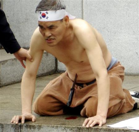 korean-hara-kiri.jpg
