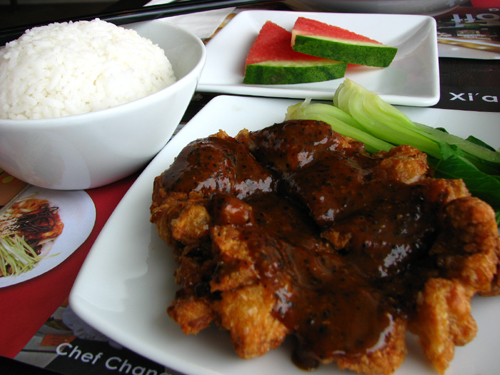 Mongolian-Chicken-Rice