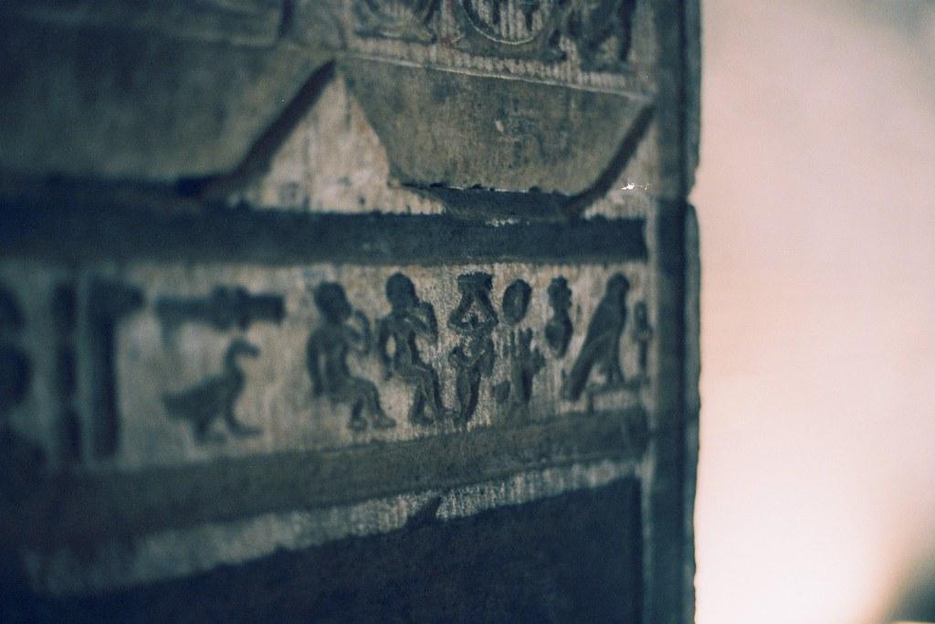 Egypt D5-021
