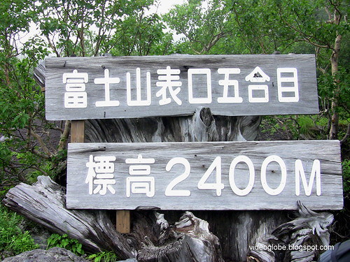 Fuji trail entrance at 2400 m