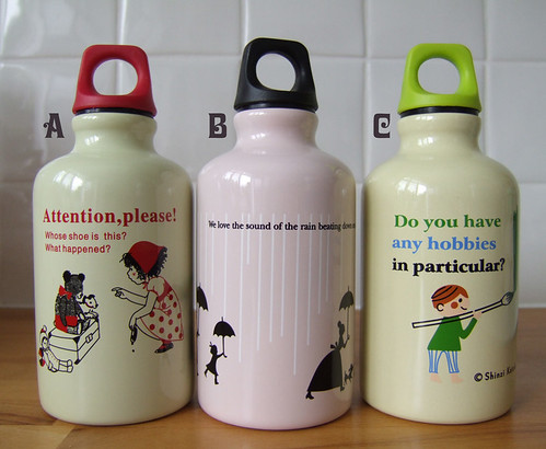Juice/Water Canisters