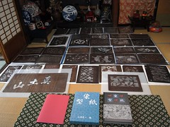 紺屋の型紙 Katagami   R0010226