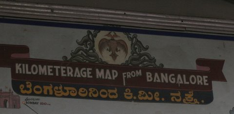 Majestic Bus Stand kilometreage map