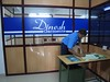 "Dinesh Co-operative Garment Sector • <a style=""font-size:0.8em;"" href=""http://www.flickr.com/photos/9310661@N04/1243053938/"" target=""_blank"">View on Flickr</a>"