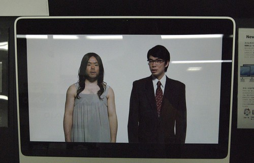 Japanese Mac Ad