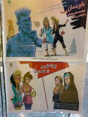 iran ,  Warning sign to the women to cover herself ( islamic hejab) - 104 30/sep (hejabEejbari) Tags: sex democracy iran islam  democrat   zan irani seks  emam rahbar     azad khamenei    khomeini zendan sepah   eadam  entezami dokhtar     eslami ezdevaj mollah eslam   akhond  pasdar     sigheh   jslami     mullahh