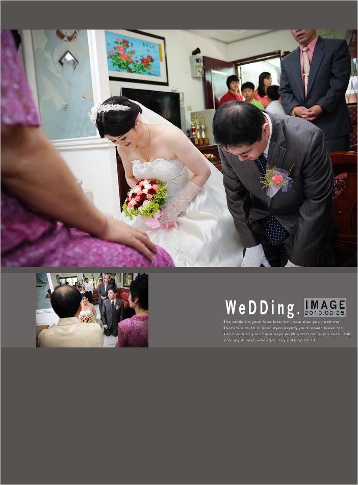 20100925book14