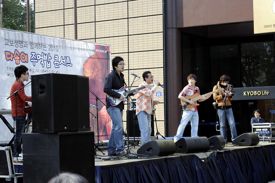 Concert(4)