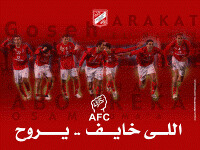 (assiutblog) Tags: alahly