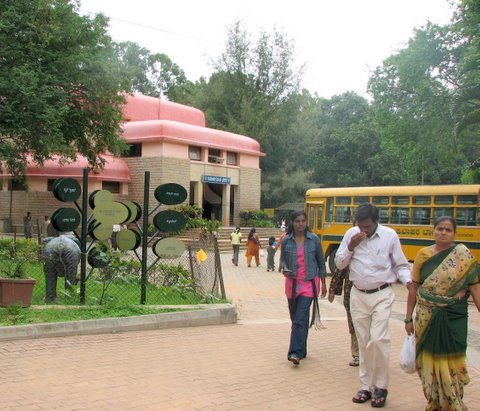 Sri Jaya Chamarendra Hall