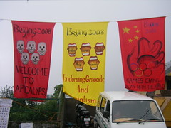 Tibetan activism against the Olympic Games 2008, McLeod Ganj (thomas-11) Tags: travel india tibet mcleod